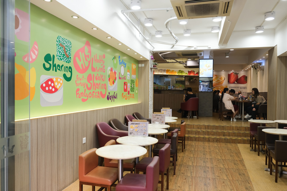 Hui Lau Shan, 芒果爽, 大三巴飲料, 澳門飲料, 香港飲料, 澳門美食