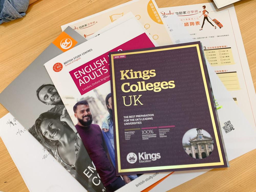 Study DIY, 自助家遊學網, 英國遊學, Brighton 語言學校, 遊學雜誌, 遊學諮詢