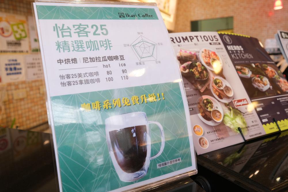Ikari Coffee, 捷運西湖站, 西湖站美食, 西湖站咖啡廳, 內湖叻沙, 內湖上班族午餐, 西湖早餐