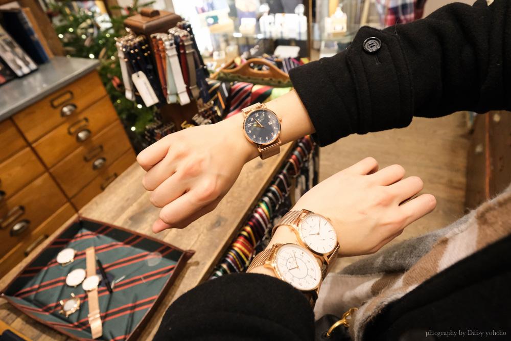 英國手錶 Smart Turnout, 英倫風手錶, 英國設計, 倫敦手錶推薦, 真皮手錶, 對錶推薦, 英國製造, SmartTurnout 優惠碼, 全球免運