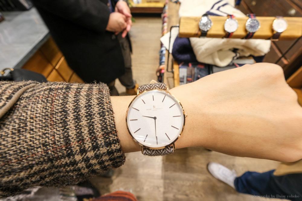 SmartTurnout, 英倫風手錶, 英國設計, 倫敦手錶推薦, 真皮手錶, 對錶推薦, 英國製造, SmartTurnout 優惠碼, 全球免運