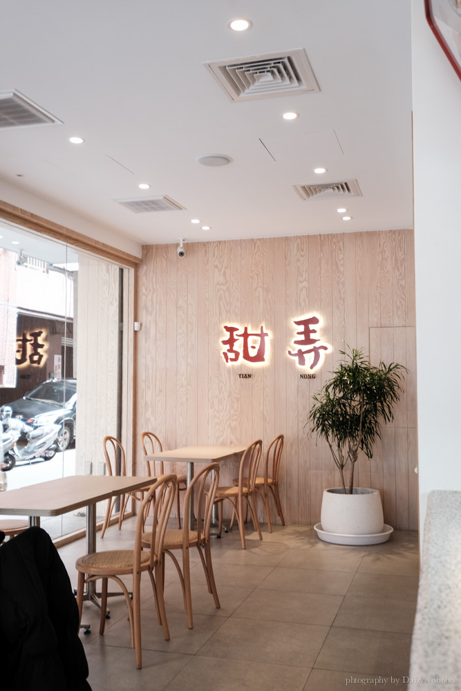 豐原冰店, 豐原甜湯, tian nong, sugaralley, 豐原美食, 芋泥冰, 湯圓, 豐原廟東夜市
