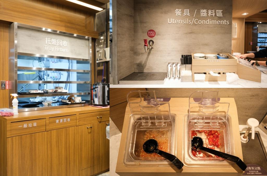 Ng Ah Sio Bak Kut Teh, 中山站美食, 新光三越南西店, 捷運中山站, 新加坡美食