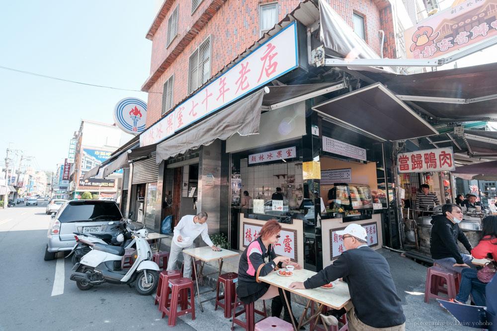 旗山老街, 三哥臭豆腐, 老謝古早味紅茶, 蛋中蛋, 香蕉蛋捲, 宜芳小吃, 高雄遊記