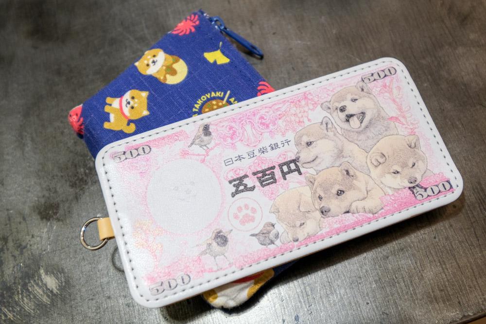 日本豆柴銀行, 豆柴紙幣, 柴犬銀行, 豆柴證件套, 柴犬紙幣,豆柴毛毯