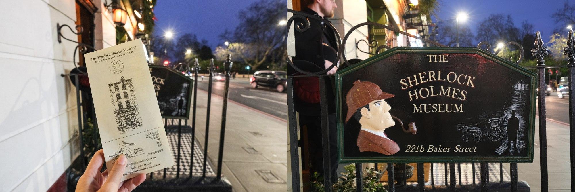 The Sherlock Holmes Museum, 福爾摩斯博物館, 英國倫敦景點, 倫敦貝克街, Baker Street, 福爾摩斯的家, 倫敦福爾摩斯場景