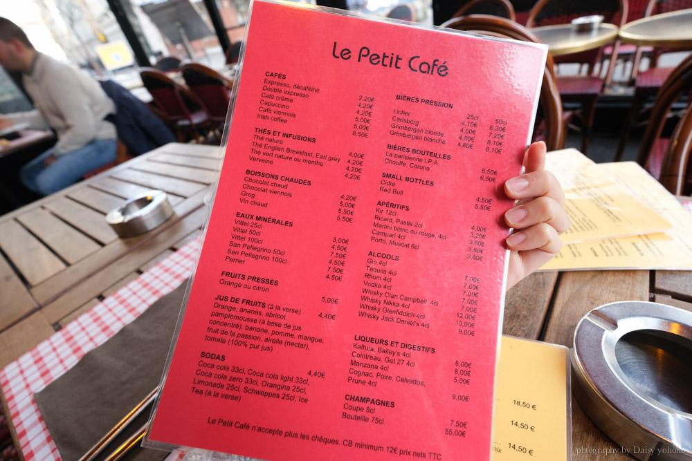 Le Petit Café, 法式料理, 巴黎小餐館, 油封鴨, 牛排, 雞肉燉飯, 萬神殿美食