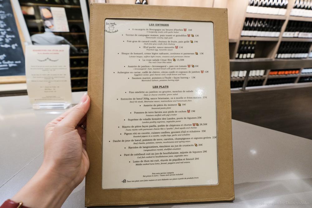 Les Cocottes, 艾菲爾鐵塔美食, 巴黎鐵塔美食, 米其林主廚餐廳, 紅酒燉牛肉, 鴨胸, 晚間套餐, 法式料理, 米其林餐盤推薦