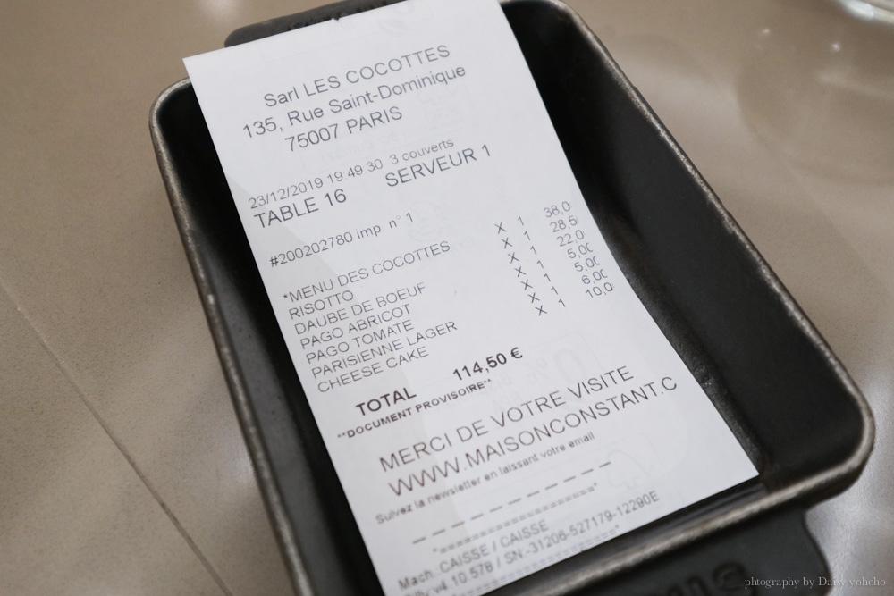 Les Cocottes, 艾菲爾鐵塔美食, 巴黎鐵塔美食, 米其林主廚餐廳, 紅酒燉牛肉, 鴨胸, 晚間套餐, 法式料理