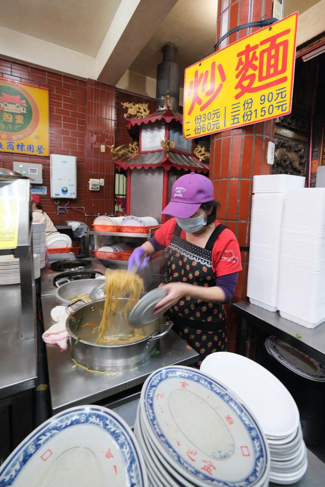 金山鴨肉, 金山老街, 金山美食, 金包里, 金山鴨肉炒麵