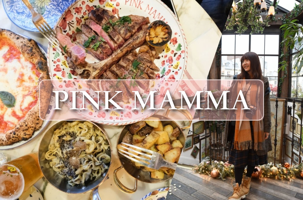 Pink Mamma, 巴黎餐廳, 巴黎網紅餐廳, 松露料理, 法國巴黎美食, 松露義大利麵, 巴黎牛排