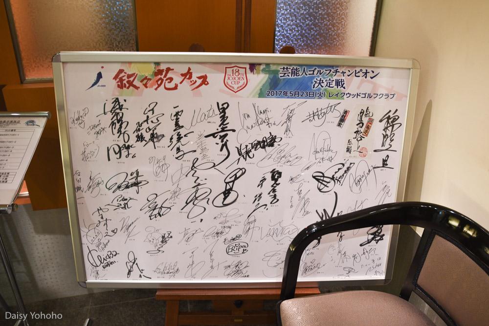 東京美食, 上野美食, 敘敘苑午間套餐, Jojoen Corporation, 東京燒肉推薦