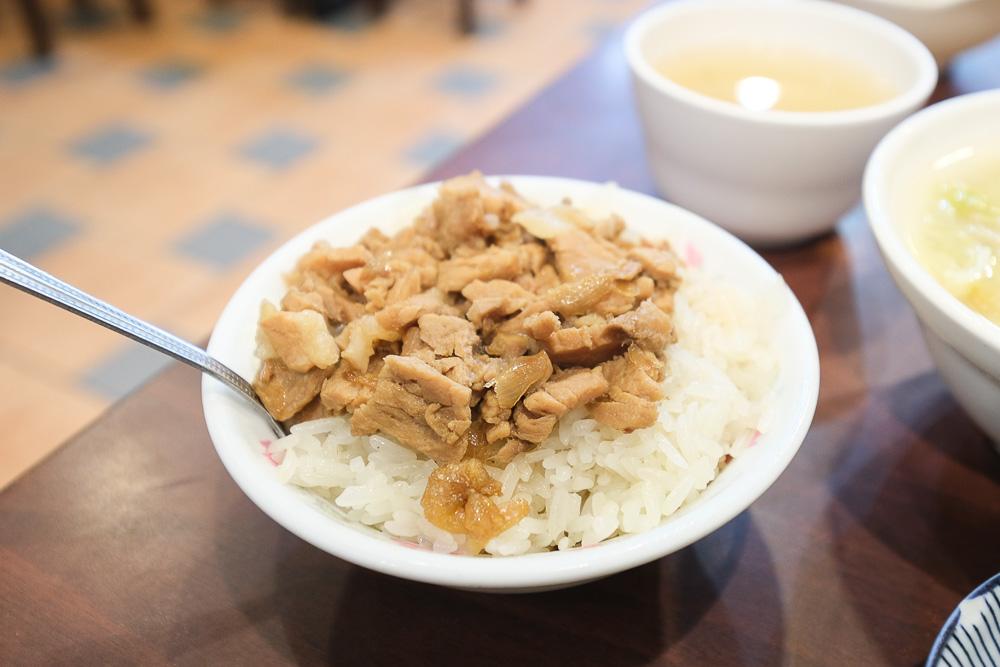阿岸米糕, 土魠魚羹, 鹹米糕, 嘉義美食, 嘉義小吃, 嘉義民族路美食, 老張阿岸米糕