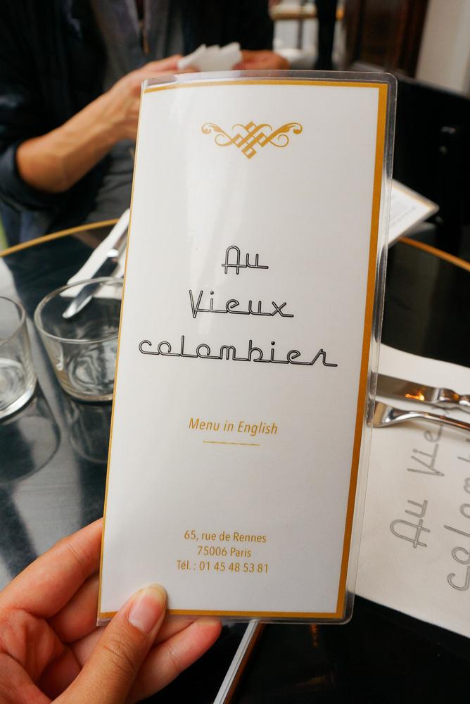 巴黎美食, 巴黎油封鴨, 巴黎餐館, 法式料理, 巴黎牛排