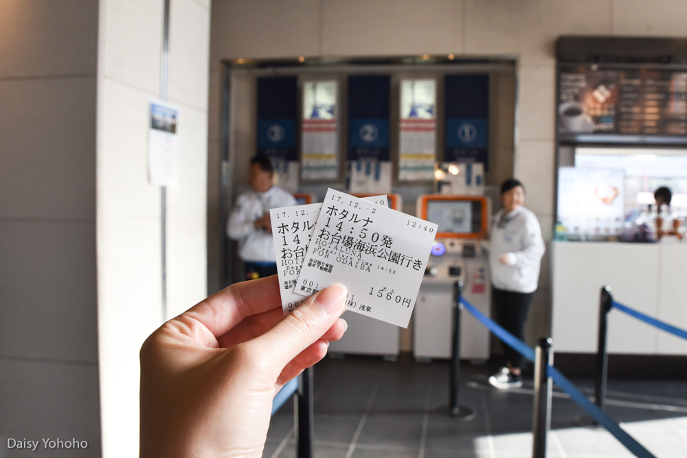 himiko 東京水上巴士, 淺草觀光船, 台場遊船, himiko水上巴士, 淺草台場交通