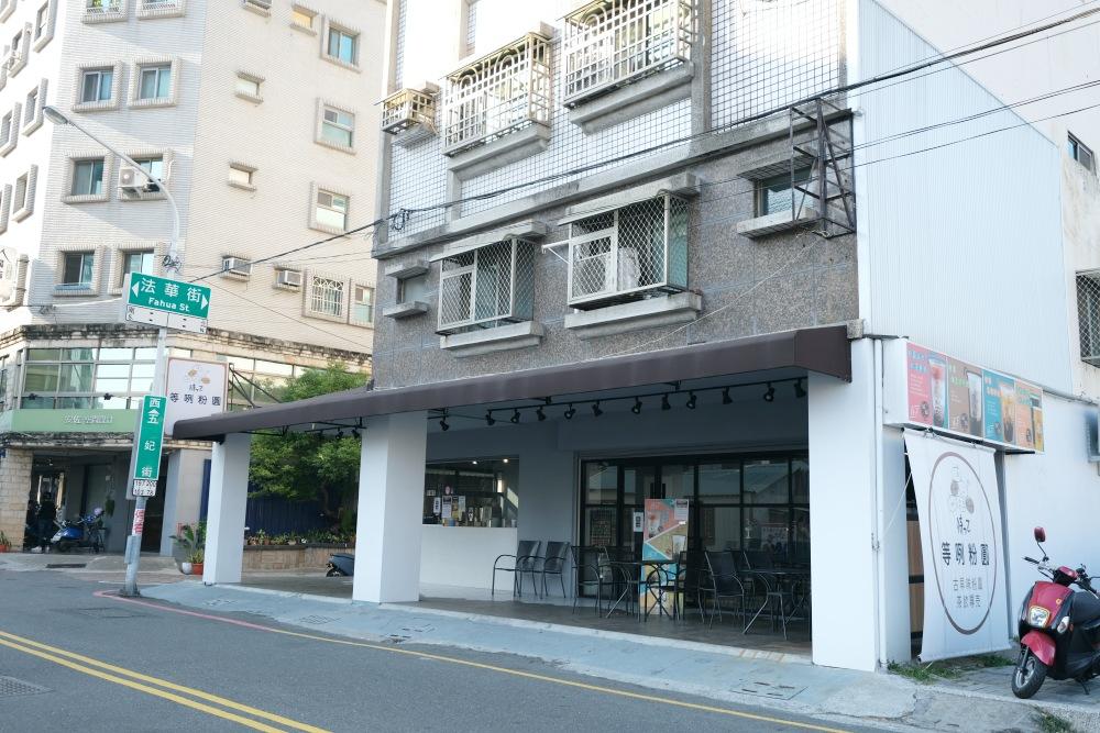 台南小吃, 台南古早味茶飲, 室內溜滑梯, 親子飲料店, 親子餐廳