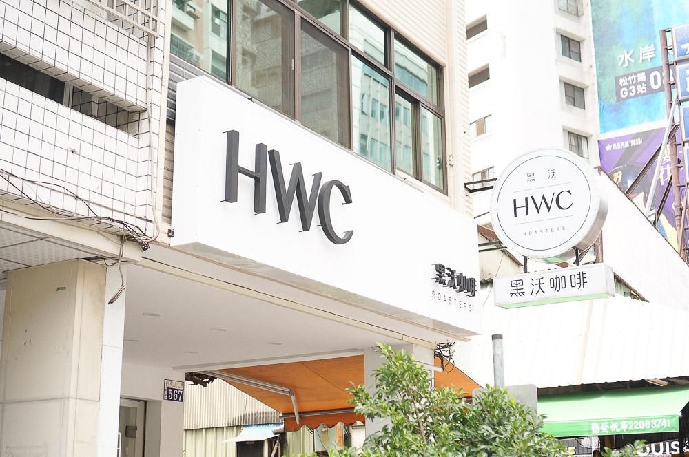 HWC, 黑沃咖啡台中進化店, 親親戲院咖啡廳, 台中監理站咖啡廳, 台中輕食