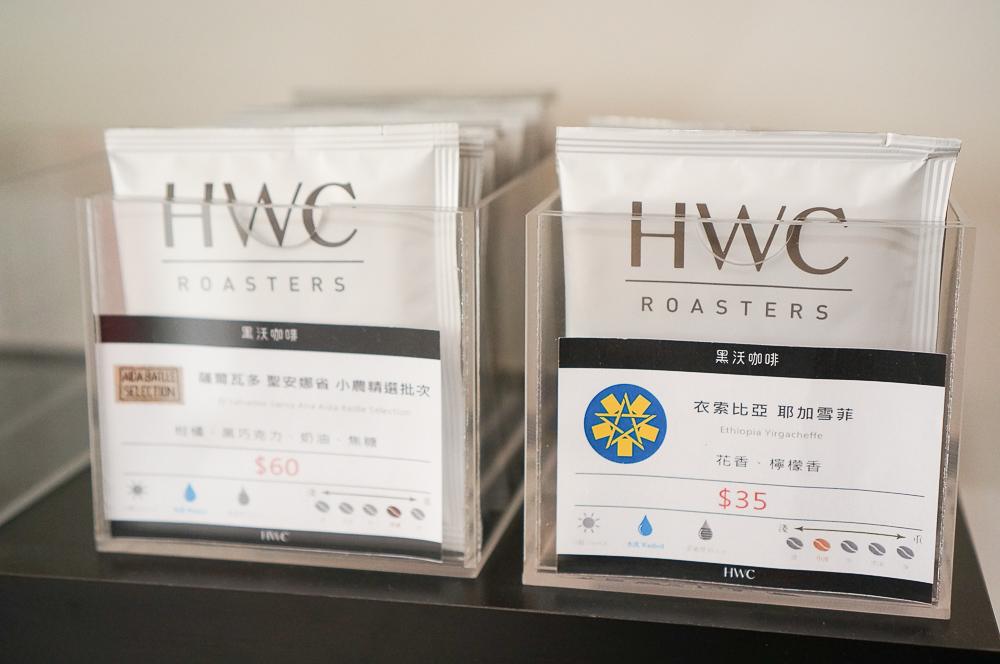 黑沃咖啡, HWC, 黑沃咖啡台中進化店, 親親戲院咖啡廳, 台中監理站咖啡廳, 台中輕食