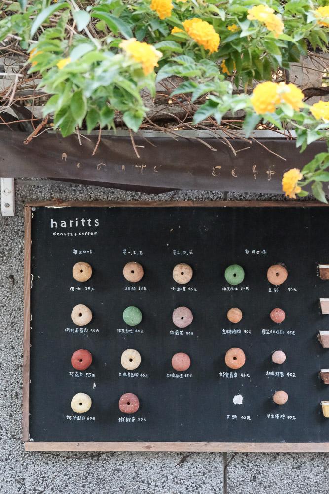 Haritts, 甜甜圈, 南京復興站下午茶, 日本甜甜圈, 甜甜圈口味, 台北Haritts, 日式甜甜圈