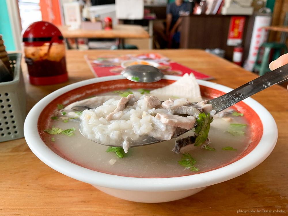 台南鹹粥, 台南在地早餐, 虱目魚肚粥, 府城美食, 古早味早餐, 台南美食