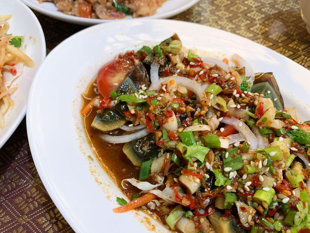 泰老饕, 民權路, 嘉義泰國料理, 嘉義泰式料理, 嘉義美食, 打拋豬蓋飯, 泰式檸檬魚