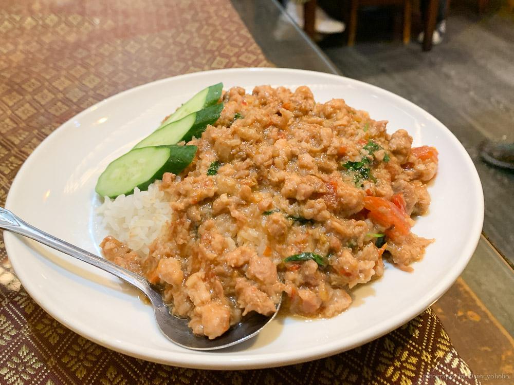 民權路, 嘉義泰國料理, 嘉義泰式料理, 嘉義美食, 打拋豬蓋飯, 泰式檸檬魚