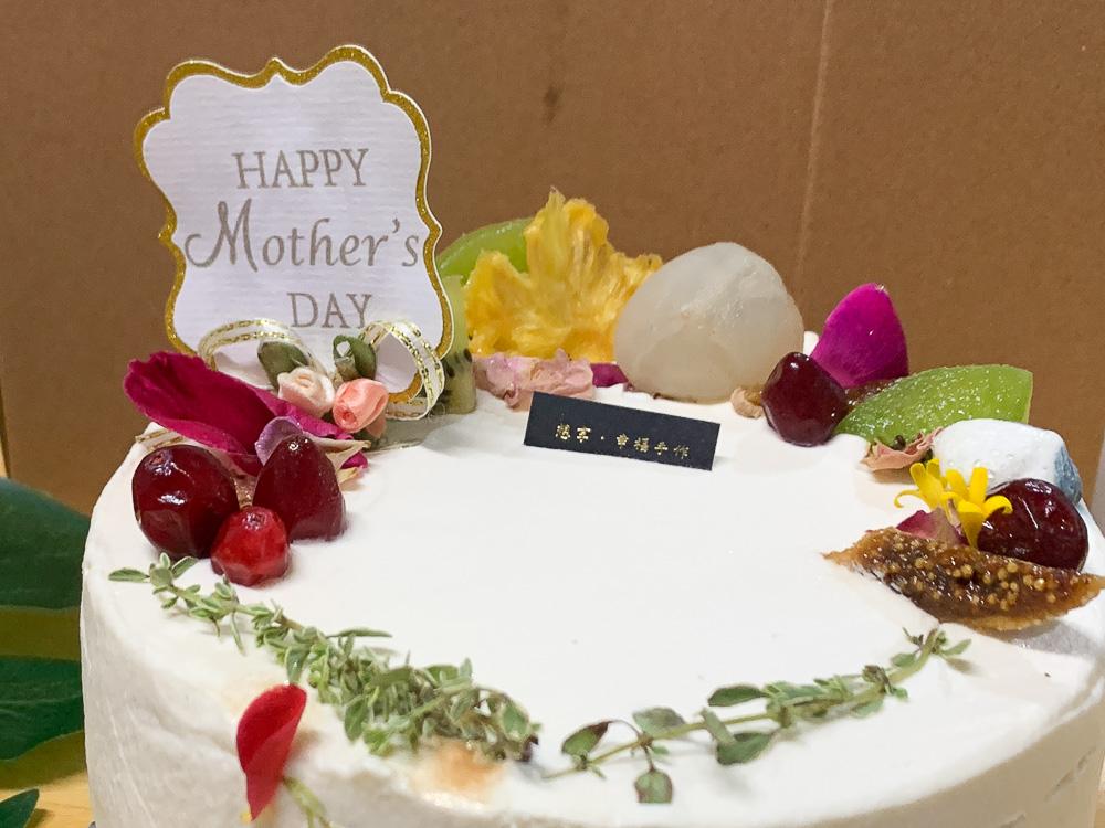 想享幸福手作, 嘉義母親節蛋糕, 嘉義訂製蛋糕, 嘉義低醣蛋糕