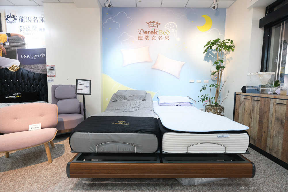 德瑞克, derekbed, 平價床墊, 床架, 抗菌枕, 獨立筒床墊, 保潔墊