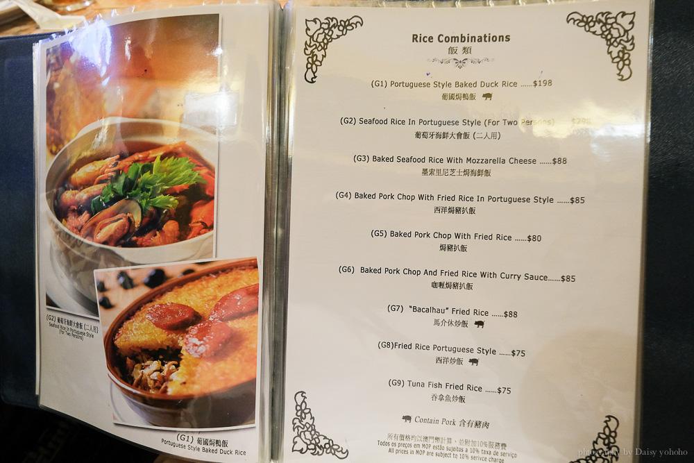 福龍葡國餐, 澳門美食, 福隆新街, 澳門葡菜, 葡萄牙菜, 葡國餐廳推薦