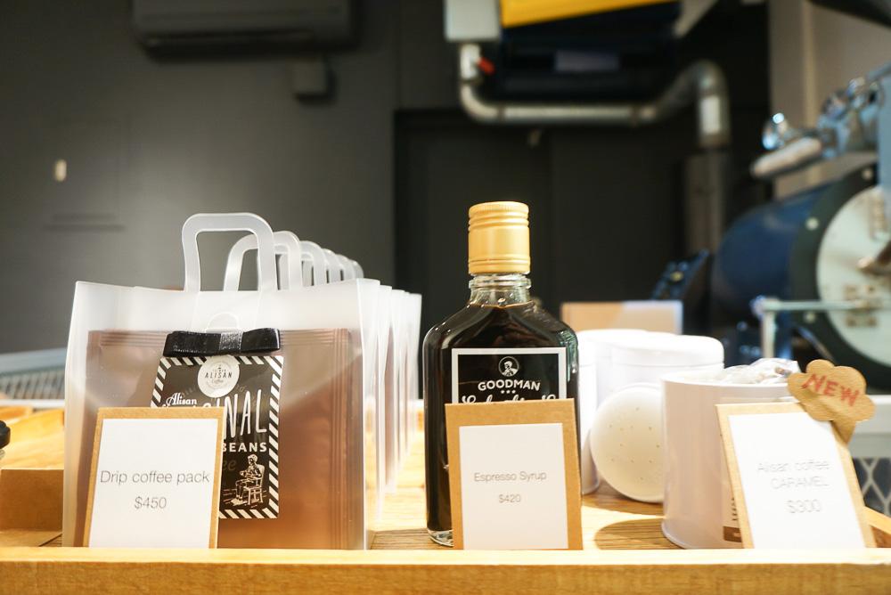阿里山咖啡, 天母咖啡, 天玉街咖啡, 日本職人咖啡