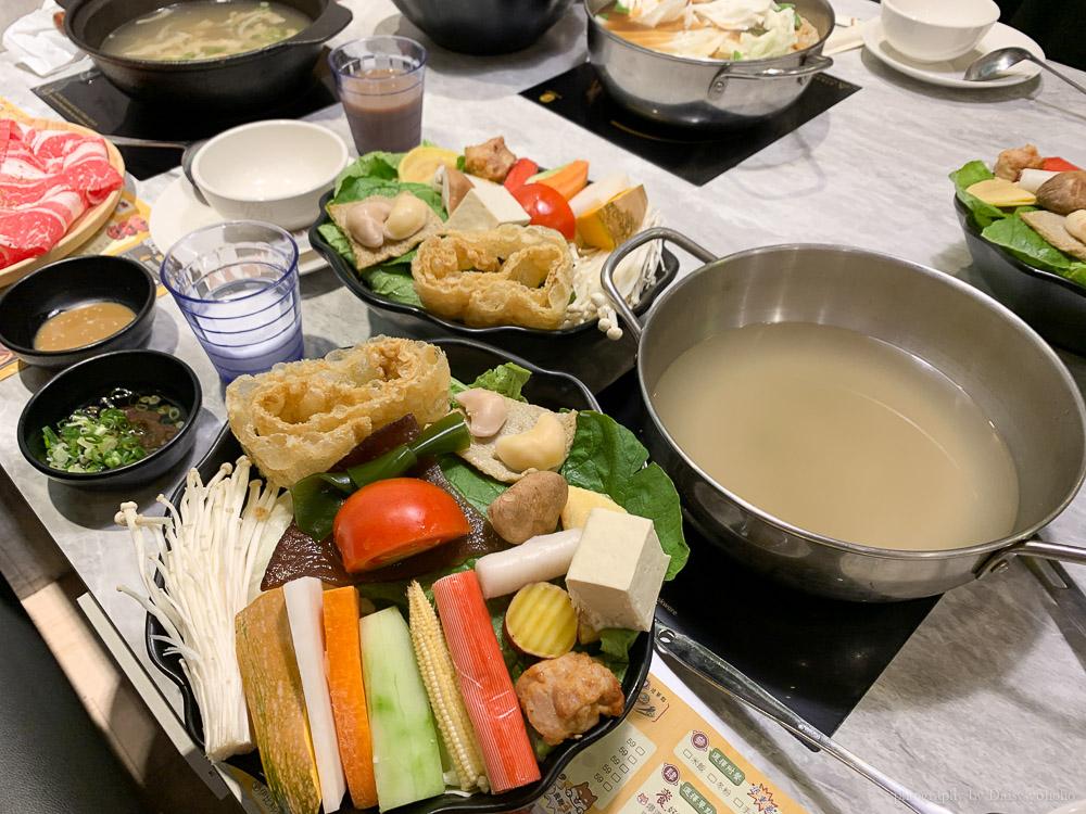 養鍋, Yanh Guo 石頭涮涮鍋, 台南養鍋, 台南美食, 台南火鍋, 台南小火鍋