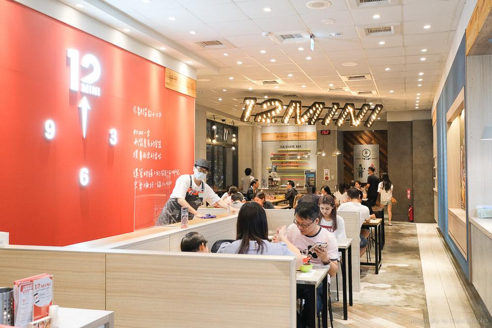 經典即享鍋, 台中公益店, 石二鍋新品牌, 登大人鍋物, 起司奶奶鍋, 功夫沙茶鍋