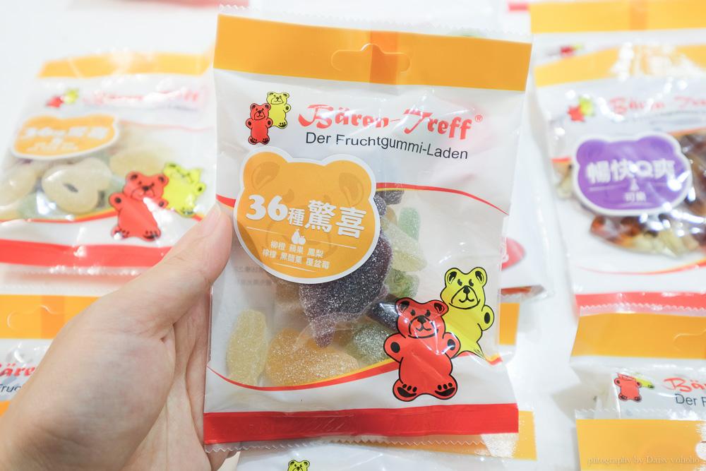 Bären Treff, 德國伴手禮, 小熊軟糖, 爆漿軟糖, 蜂蜜軟糖, 水果軟糖, 天然德國軟糖, 德國伴手禮, 德國派對熊