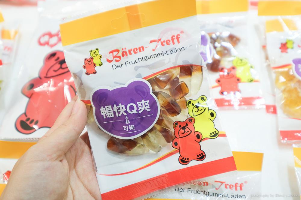 Bären Treff, 德國伴手禮, 小熊軟糖, 爆漿軟糖, 蜂蜜軟糖, 水果軟糖, 天然德國軟糖, 德國伴手禮