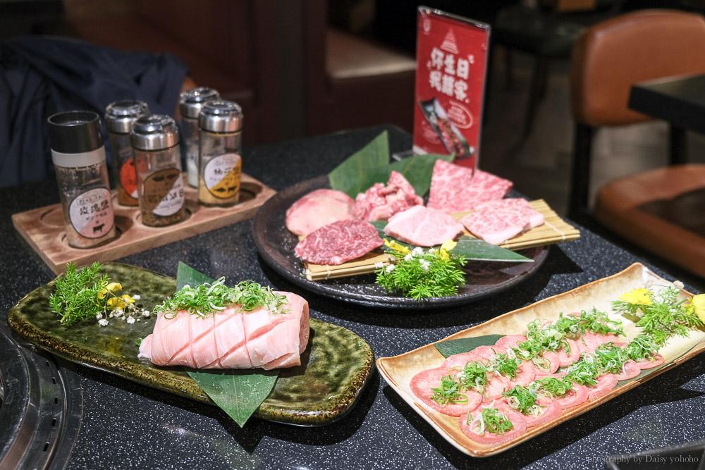 buckskin, 柏克金燒肉, 壽星優惠, 松江南京站美食, 台北燒肉, 牛舌, 台北高級燒肉