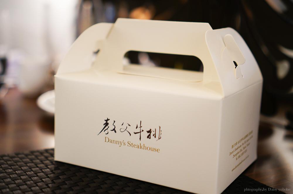 教父牛排, Danny's WhatsGrill, 台北牛排餐廳, 台北約會餐廳, 大直牛排, 米其林一星, 乾式熟成牛排