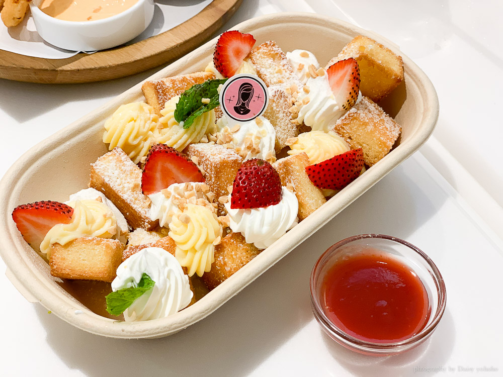 dazzling 16 - 微風台北車站 2F Dazzling Cafe Express  進化版蜜糖吐司!