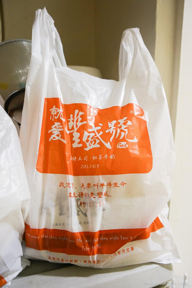 就愛豐盛號, 台北美食, 士林美食, 炙烤土司, 士林早餐, 台北炭烤土司