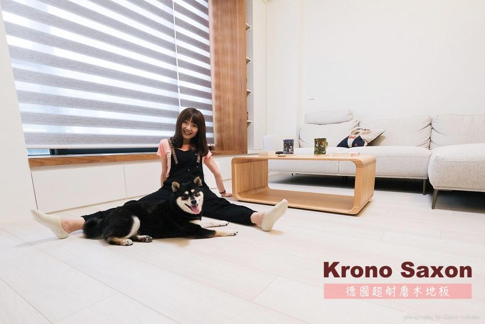 Krono Saxon, 木地板, 超耐磨地板, Krono Saxon木地板價格, Krono Saxon團購, 台灣德合家, 德國木地板特價, 寵物木地板