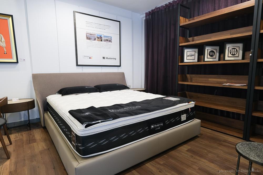 德國美得麗名床睡眠中心, 美得麗, 嘉義床墊, Musterring, 美閣典藏家具行, 北港路床墊推薦