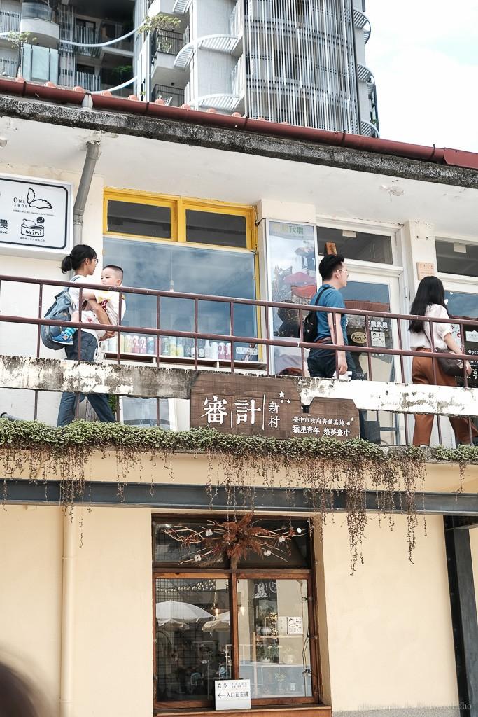 taichung village 27 - 台中文青聚集地,審計新村  特色美食、好逛小店、到處都是打卡拍照的角落