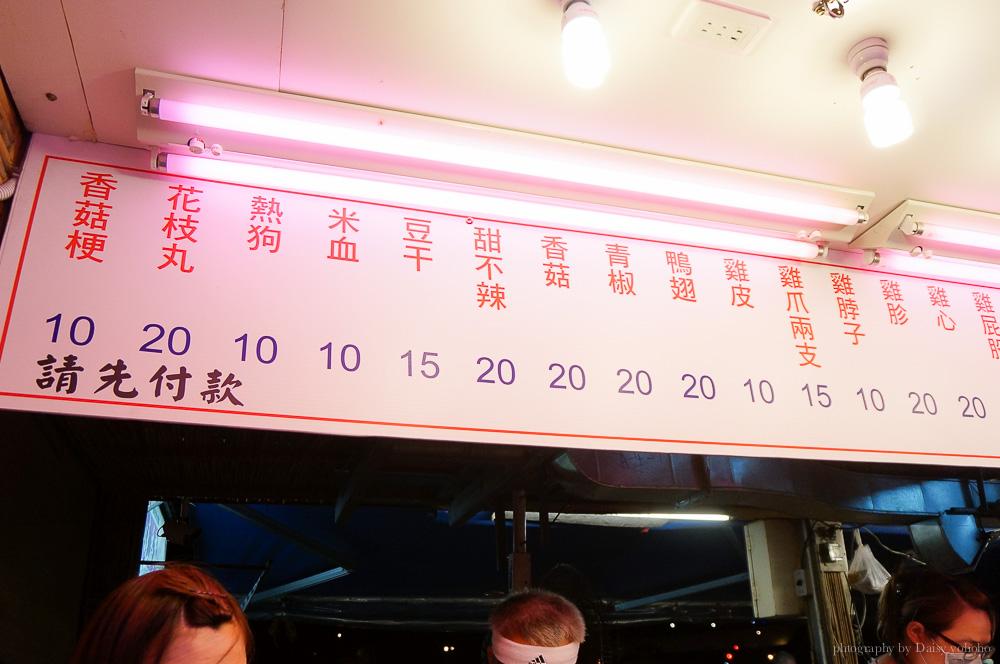 花蓮東大門夜市, 花蓮夜市, 東大門夜市美食, 第一家烤肉, 棺材板