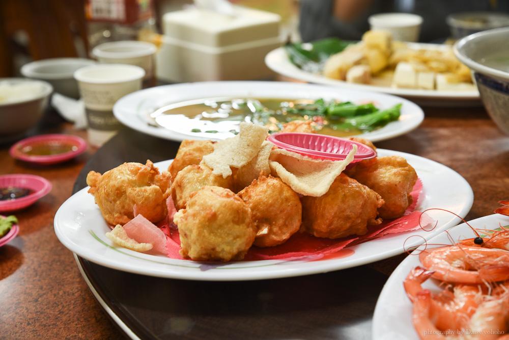 台東特選餐廳, 富岡美食, 台東美食, 特選海鮮餐廳, 富岡漁港餐廳, 台東海鮮推薦