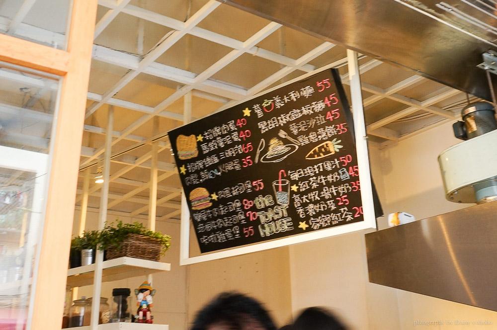 The toast house, 逢甲美食, 逢甲多士號, 台中炭烤土司, 肉蛋土司