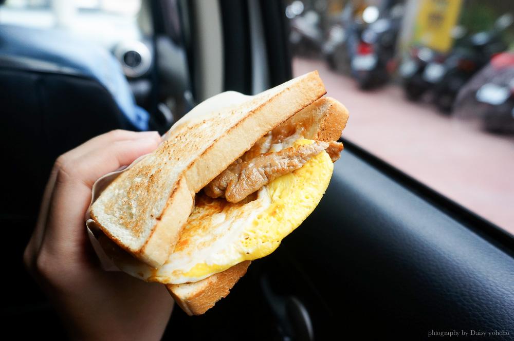 多士號, The toast house, 逢甲美食, 逢甲多士號, 台中炭烤土司, 肉蛋土司