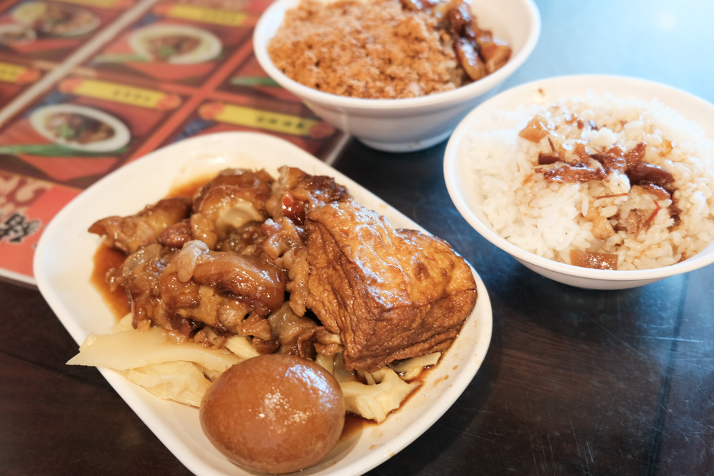 壹等品霸王豬腳, 台南豬腳飯, 台南魚鬆飯, 壹等品霸王豬腳, 安平美食, 台南美食