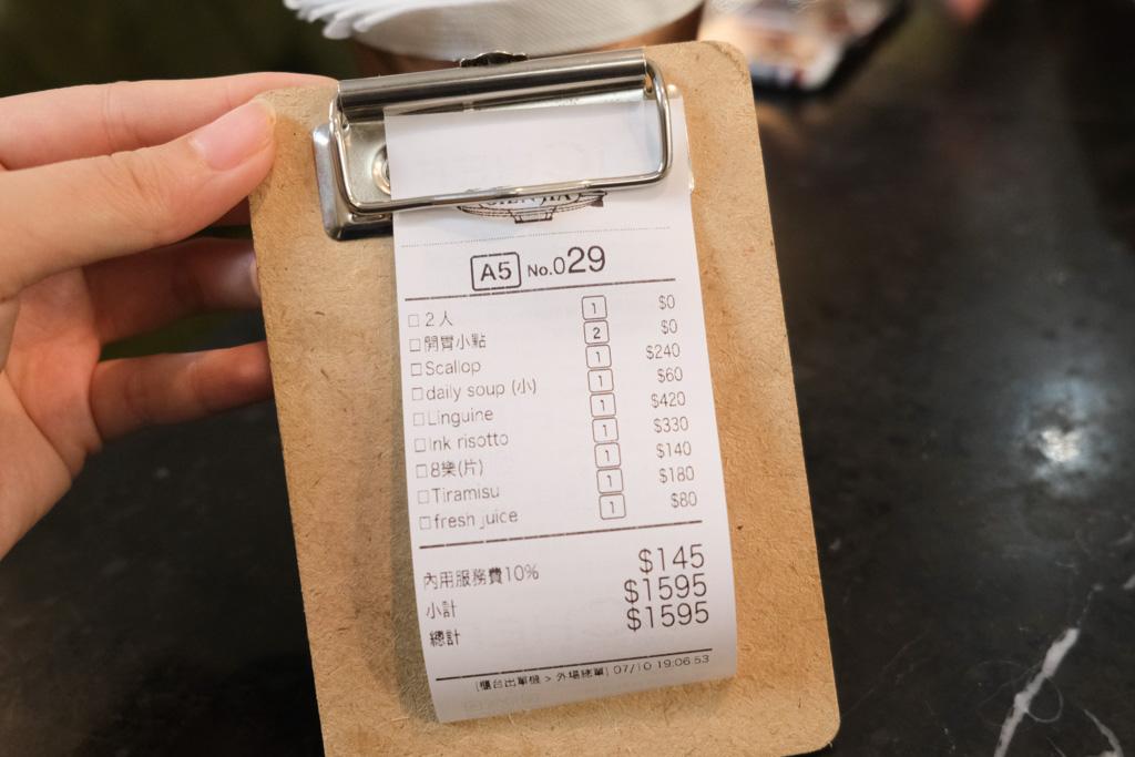 Gienjia, 挑食, 高雄餐酒館, 季節性菜單, Gien Jia挑食菜單, 前金美食, 挑食訂位, 高雄義大利麵, 墨魚燉飯