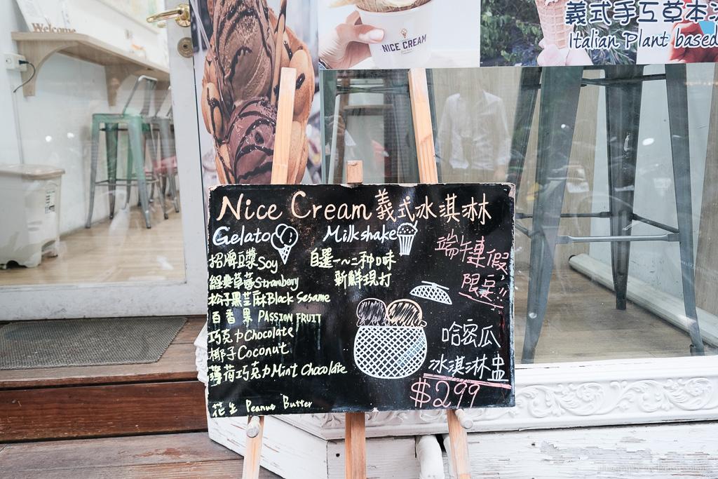 東區甜點, 東區冰淇淋, 台北義式手工冰淇淋, 忠孝敦化站冰淇淋, 全素冰淇淋, 義大利老闆