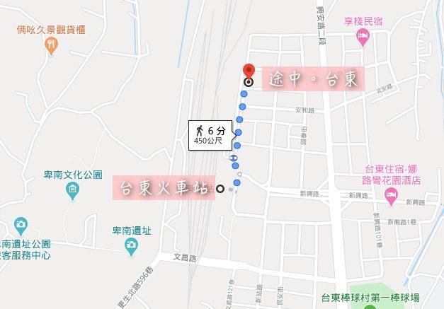 on my way, 台東青年旅館, 途中台東青年旅社, 背包客棧, 台東住宿, 台中青旅
