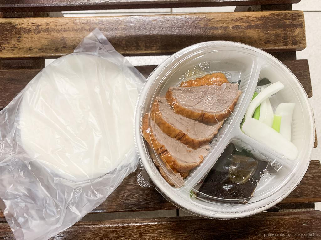 嘉義福記烤鴨, 福記烤鴨個人獨享餐, 一鴨兩吃, 嘉義烤鴨, 新生路烤鴨, 新生路美食
